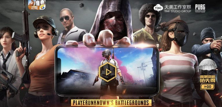 pubg_official_chinese_tencent_mobile_timi_1-768x372.jpg
